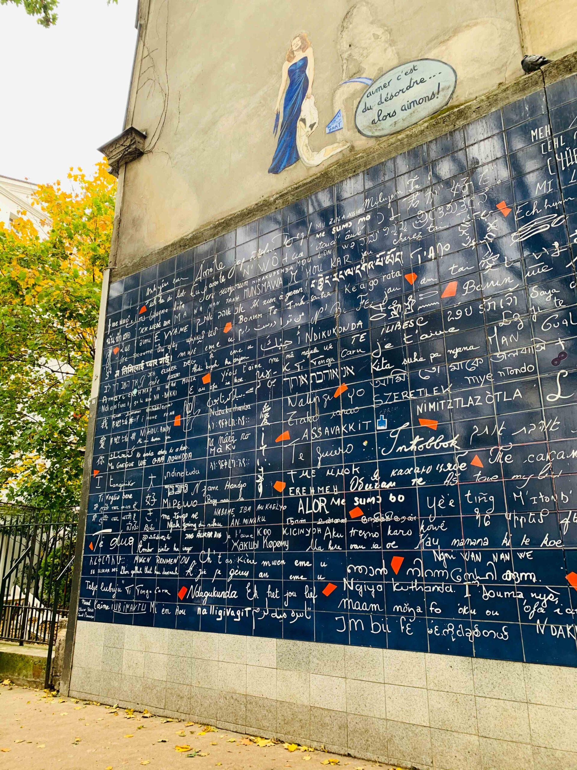 El muro de los te amo